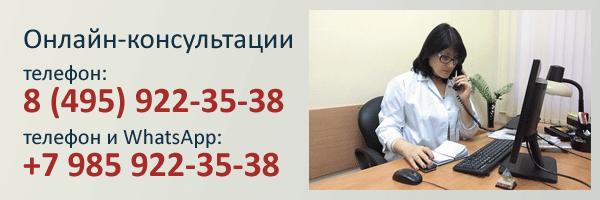 Поликлиника таганрог официальный сайт
